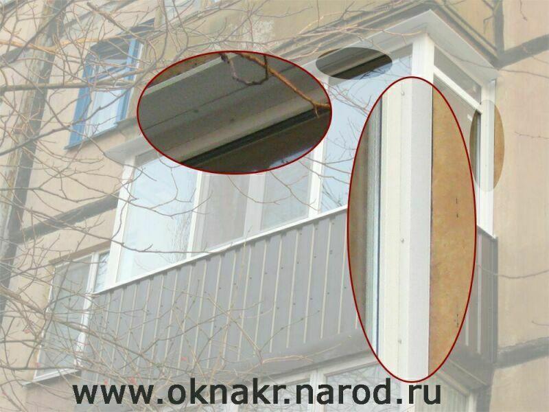 Нащельник на балконной раме.